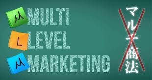 MLM事業 決済導入について