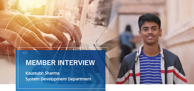 member interview