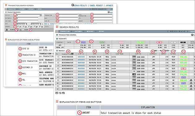 Outline of the help function when using the administration screen