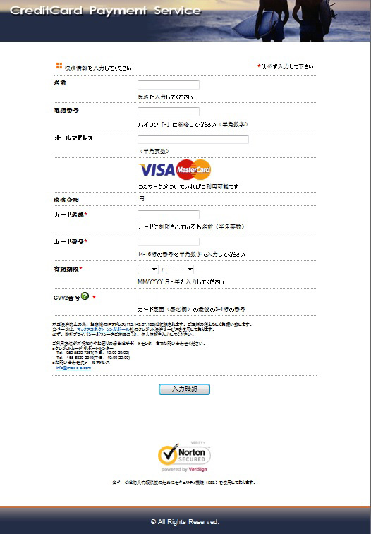 HTML Link payment screen examples